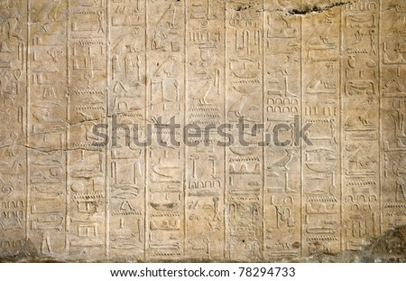 Stone wall with an Egyptian hieroglyphs - stock photo