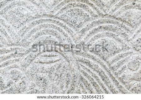 Stone wall with texture