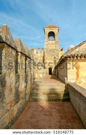 Stone walls and towers of the Alcazar de los reyes cristianos in Cordoba. Spain. Andalusia.
