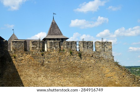 Stone walls of Khotyn Fortress of the XIV century. Medieval architecture - stock photo