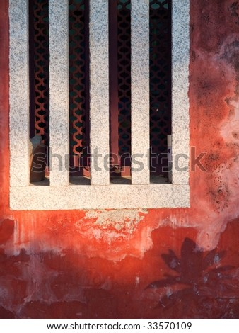 Stone window of Confucius Temple - stock photo