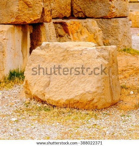 Stones of the ruins of the ancient city of Persepolis, Iran. UNESCO World heritage site - stock photo