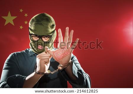 Stop Hackers - stock photo