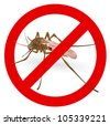 Stop mosquito sign.  Raster version. - stock vector
