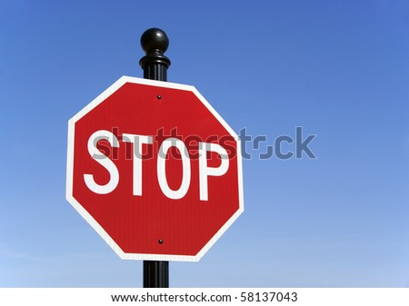 Stop traffic sign - stock photo