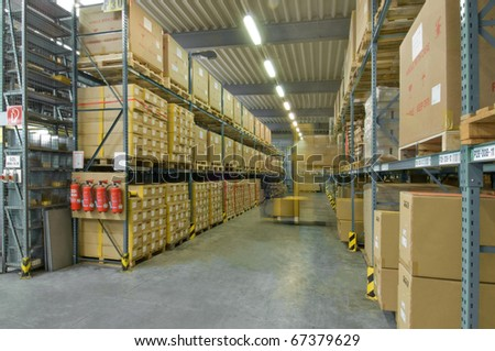 Storage depot - stock photo