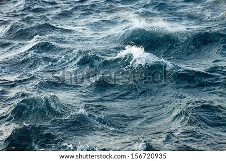 Stormy waves - stock photo