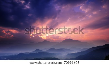 Strange clouds like volcanic eruptions  2012. - stock photo