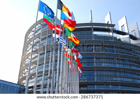 STRASBOURG, FRANCE - APRIL 22 2010: European Parliament, Detail of Flags in Front of Building - stock photo