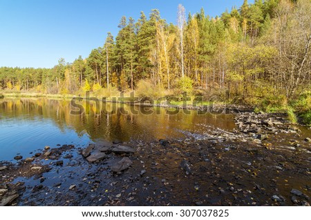 Stream in the autumn forest, Urals, Russia