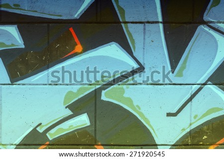 Street art graffiti. Abstract creative drawing fashion colors on the walls of the city. - stock photo