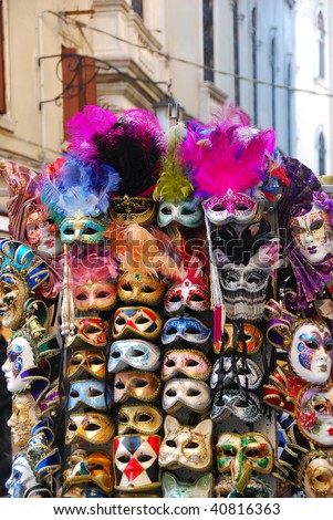 Street carnival mask shop in Venice, Italy - stock photo