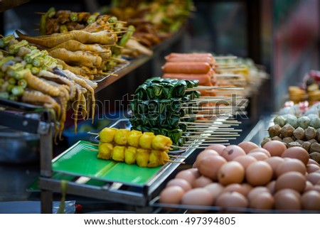 Street food at a small local market, Dalat, Vietnam