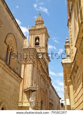 Street in an old European town (Mdina, Malta) - stock photo