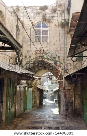Street in the Arab quarter of the Old City of Jerusalem. - stock photo