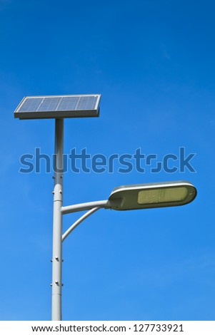 Street lamp with solar power