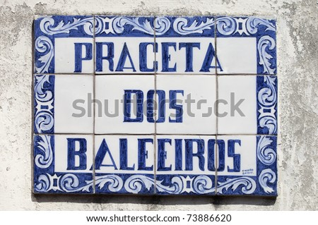 Street name sign in Pico island, Azores - stock photo