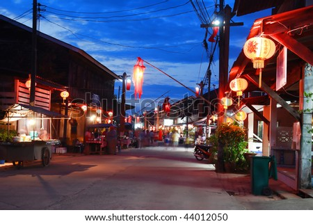 Street of Old Town on Lanta Island during Walking street festival, Thailand - stock photo