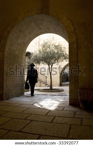 Street of the Old City of Jerusalem. - stock photo