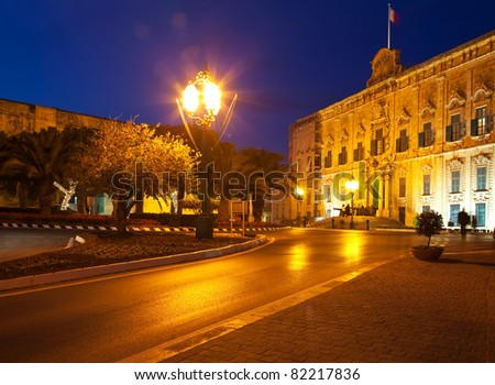 street of  Valetta town in night. Malta - stock photo