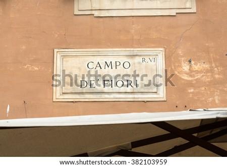 Street plate of famous Campo de Fiori in Rome. Italy. - stock photo