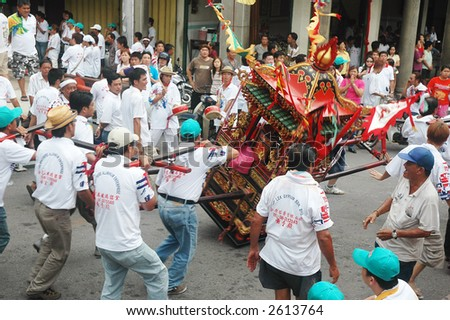 Street procession ritual during Chinese New Year celebration