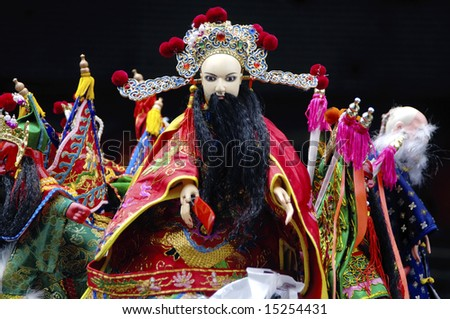 Street procession ritual during use in temple props - stock photo