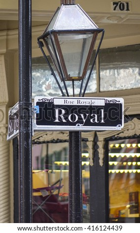 Street sign of Royal Street in New Orleans French Quarter - NEW ORLEANS, LOUISIANA - APRIL 18, 2016  - stock photo