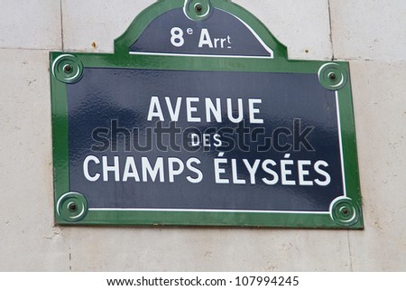 Street sign of the Champs Elysees