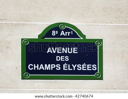 """Street sign on """"the most beautiful avenue in the world"""" - Champs Elysees, Paris, France - stock photo"""