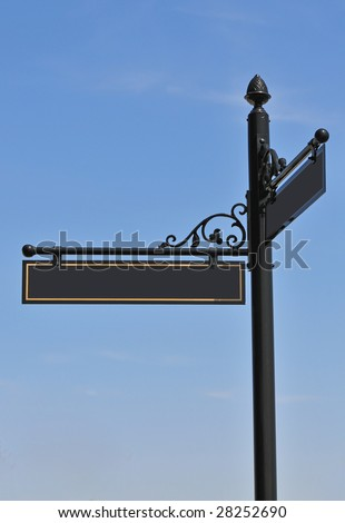street sign with blank space for your own name