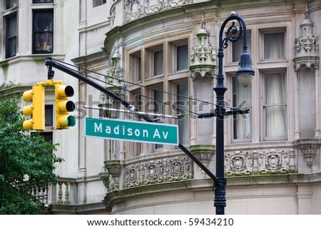 street sign with traffic lights in New York City - stock photo