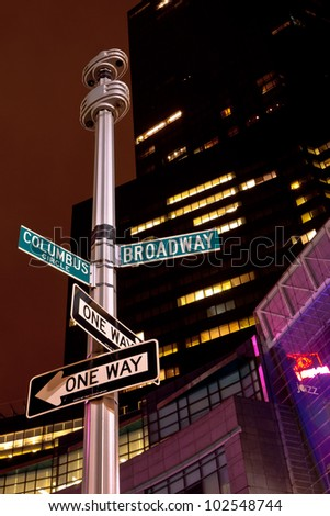 Street signs for Broadway and Columbus Circle