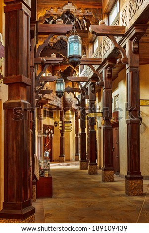street with a lantern on the market in Jumeirah in Dubai - stock photo