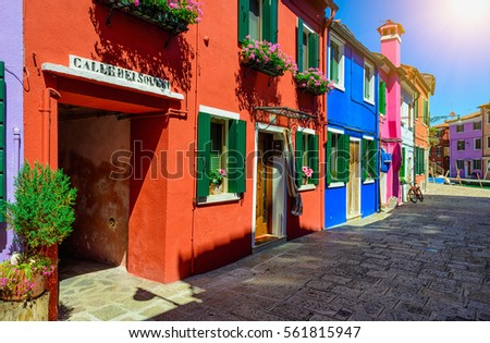 stock photo street with colorful buildings in burano island venice italy architecture and landmarks of 561815947 - Каталог — Фотообои «Венеция»