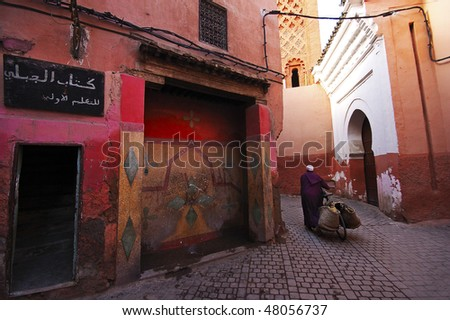 Streets of Marrakech, Marocco - stock photo