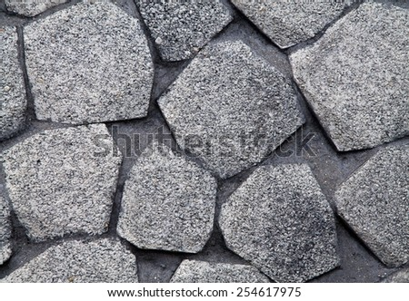 Streets stones with concrete in pattern horizontal - stock photo