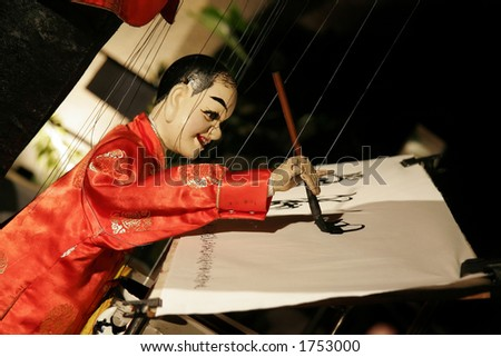 String puppet. Picture taken in Singapore - stock photo