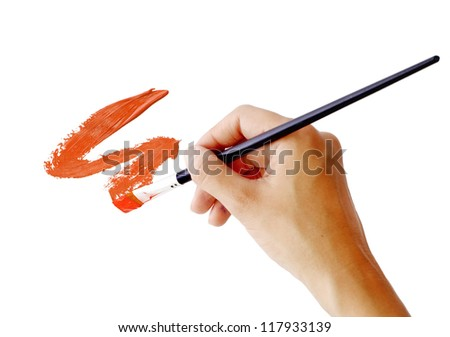 Stroke, painted in red paint with the artist - stock photo