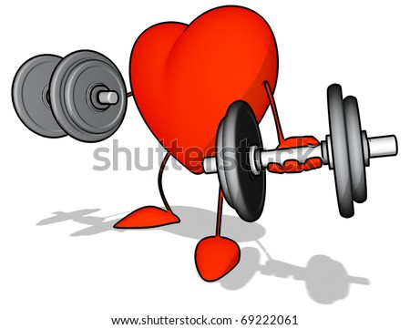 Strong heart - stock photo