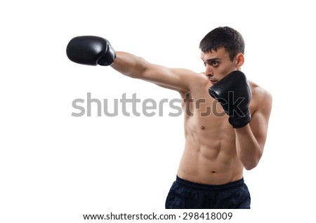 strong young male boxer