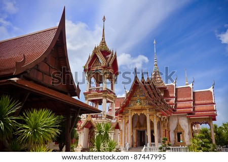 Structure of Wat Chalong Temple, Phuket, Thailand - stock photo