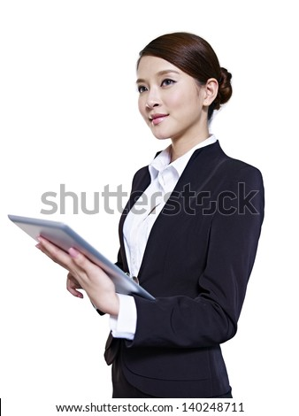 studio portrait of an asian business executive - stock photo