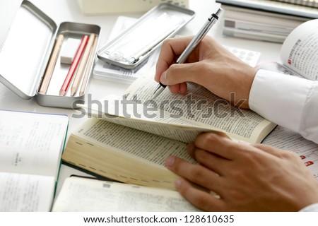Study - stock photo