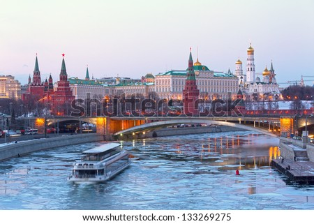 Stunning Panoramic view of Moscow Kremlin in the spring, Russia - stock photo