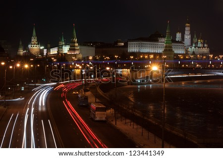 Stunning view of Moscow Kremlin in the night, Russia