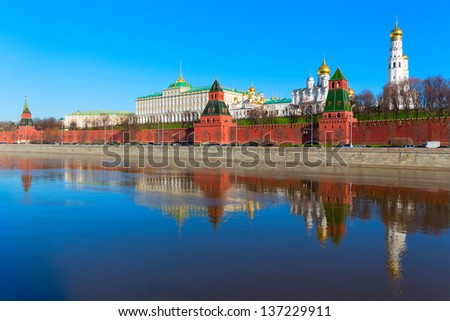 Stunning view of Moscow Kremlin , Russia - stock photo