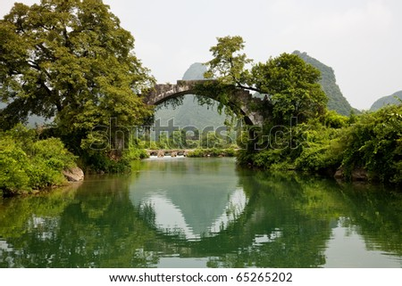 styled bridge - stock photo