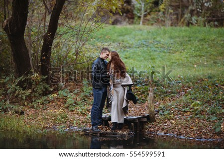 Stylish and sweet couple, the key word in these respects, I love you, Valentine's Day. Very loving couple enjoying a holiday at one with nature with love, love a great feeling in our hearts