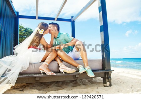 stylish couple in gazebo